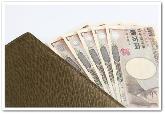 開運 整理 お財布フリフリ さいふをカラにする 財布買い替え 開運財布 新しい財布 お金がたまる財布