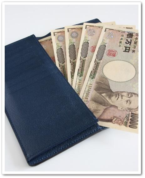 開運 整理 お財布フリフリ さいふの整理 開運財布 お金がたまる財布